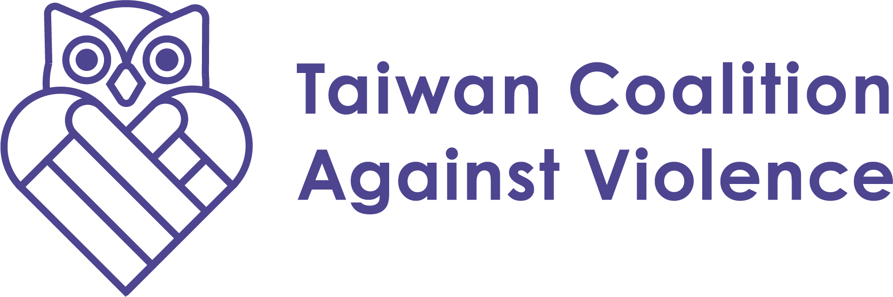 Taiwan Coalition Against Violence –This Month's Spotlighted Charity